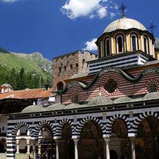 Екскурзия Банско - Рилски манастир